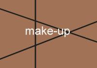 Farbe_hk_make-up_confusion